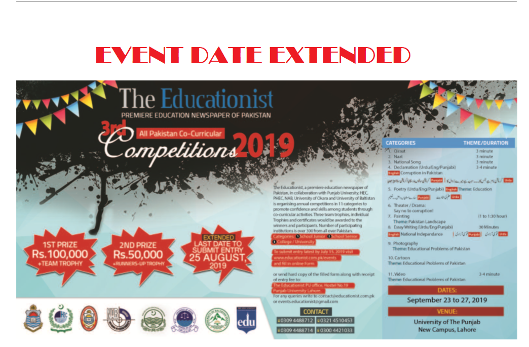 Events – The Educationist